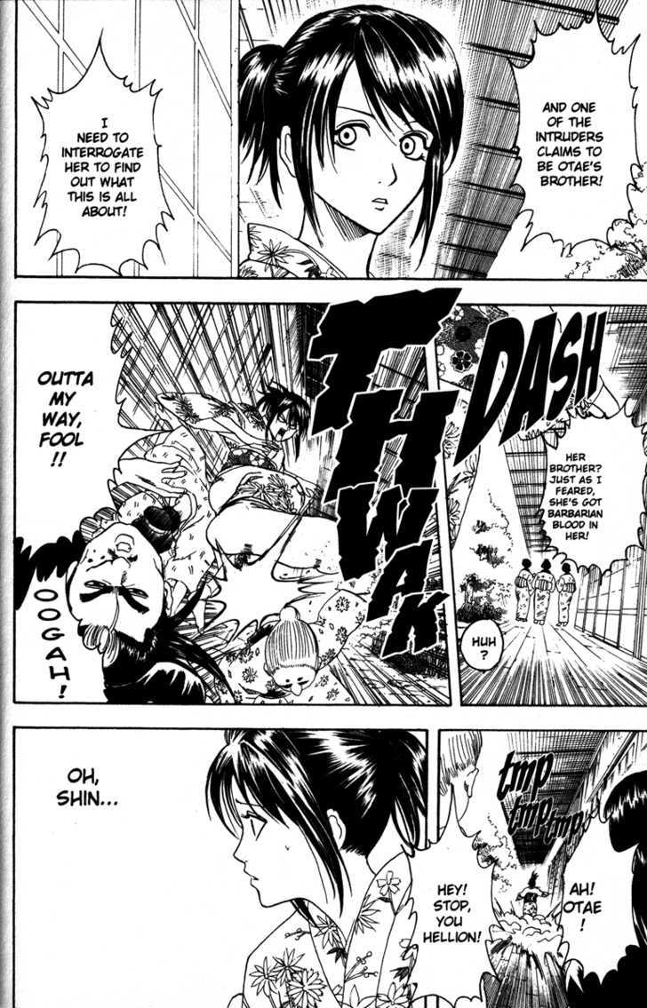 Gintama Chapter 118  Online Free Manga Read Image 6