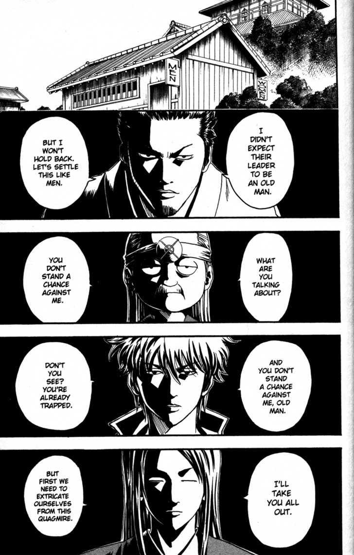 Gintama Chapter 118  Online Free Manga Read Image 7