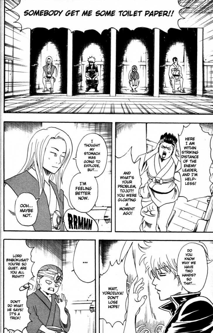 Gintama Chapter 118  Online Free Manga Read Image 8