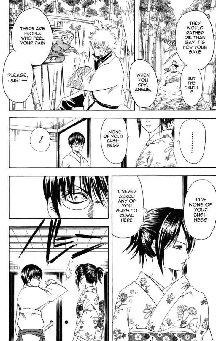 Gintama Chapter 119  Online Free Manga Read Image 17