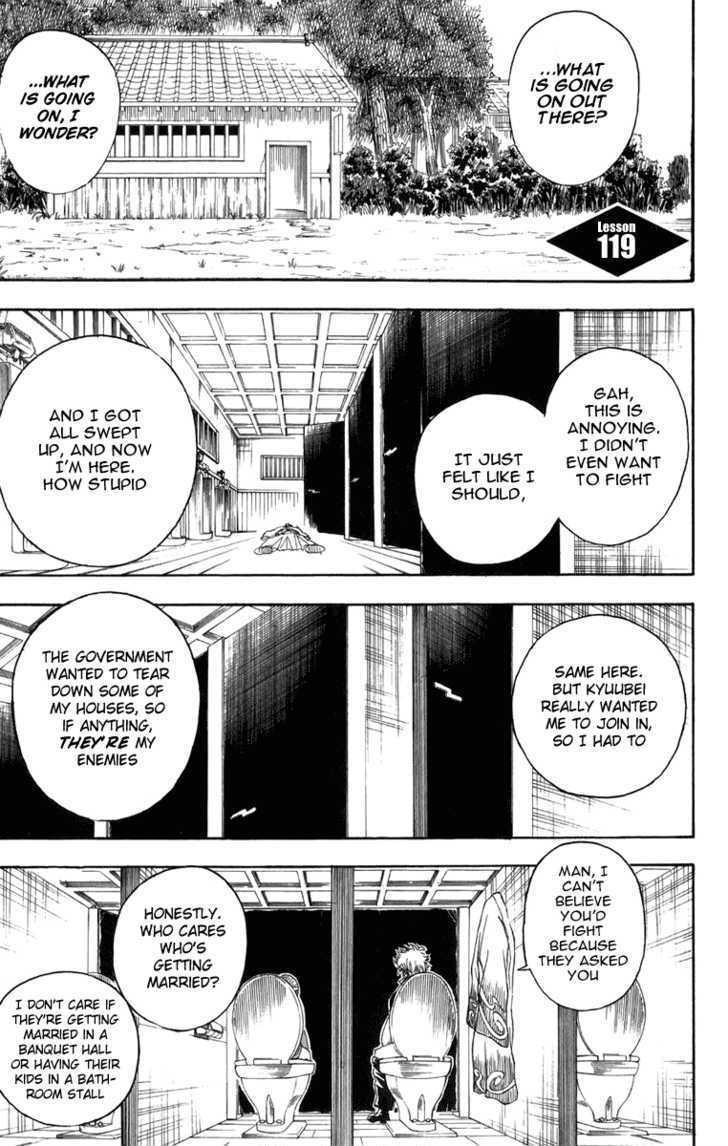 Gintama Chapter 119  Online Free Manga Read Image 2