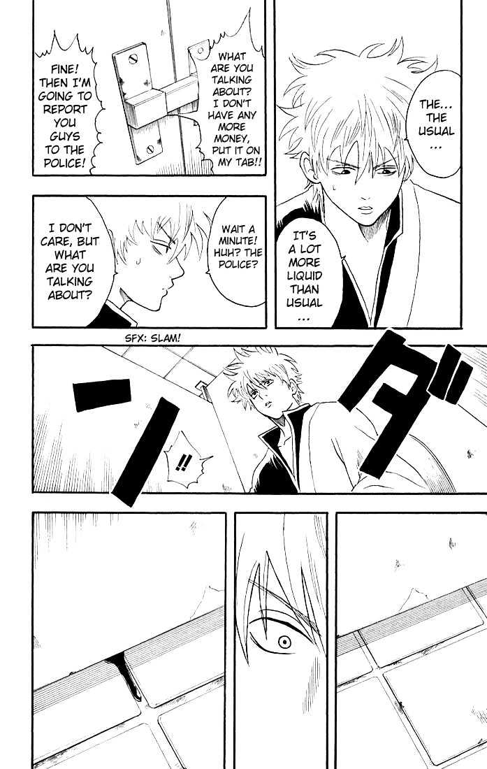 Gintama Chapter 12  Online Free Manga Read Image 12