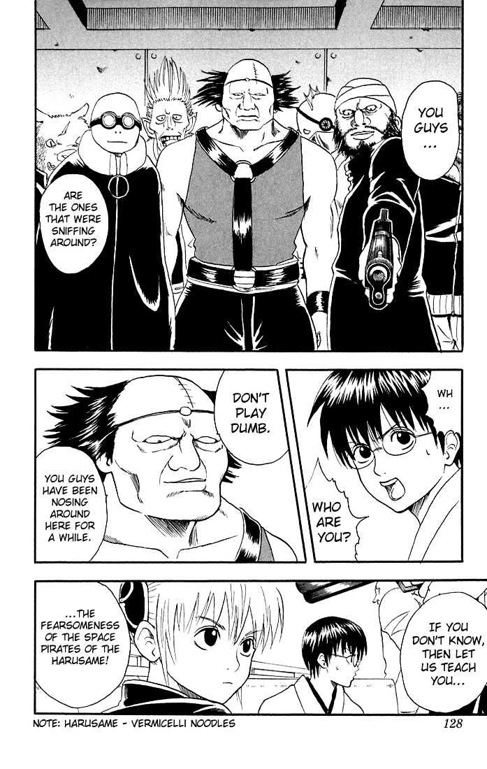 Gintama Chapter 12  Online Free Manga Read Image 16
