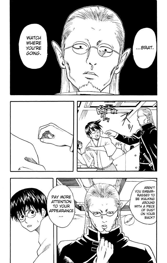 Gintama Chapter 12  Online Free Manga Read Image 8