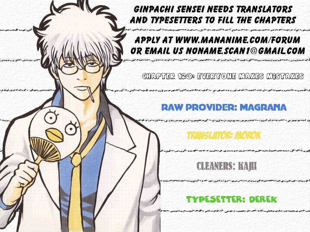 Gintama Chapter 120  Online Free Manga Read Image 1