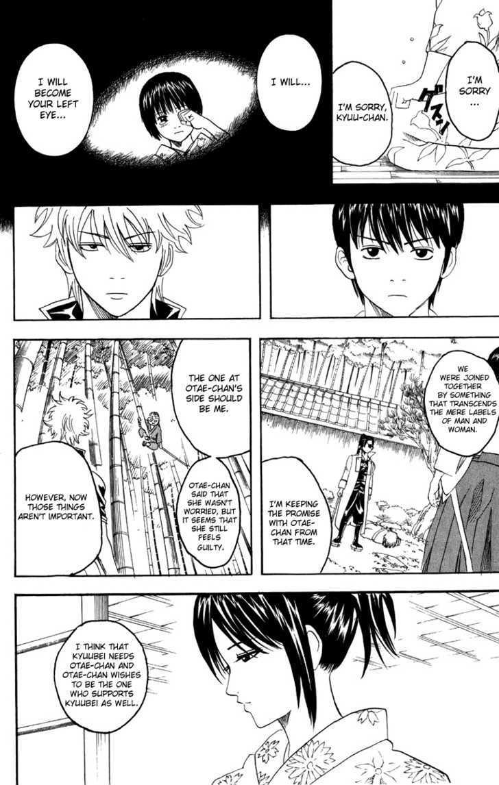 Gintama Chapter 120  Online Free Manga Read Image 13