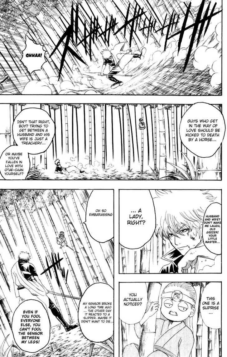 Gintama Chapter 120  Online Free Manga Read Image 4