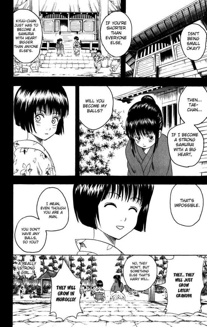 Gintama Chapter 120  Online Free Manga Read Image 9
