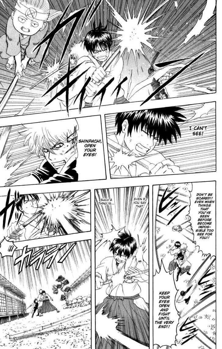 Gintama Chapter 121  Online Free Manga Read Image 10