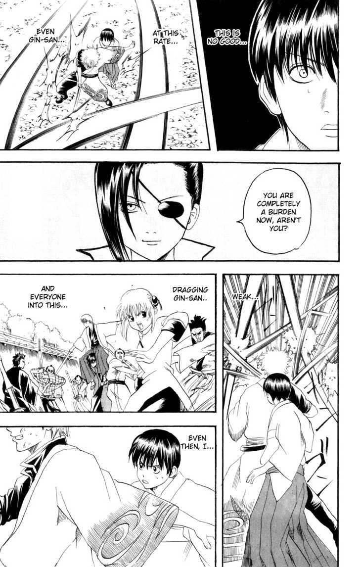 Gintama Chapter 121  Online Free Manga Read Image 12