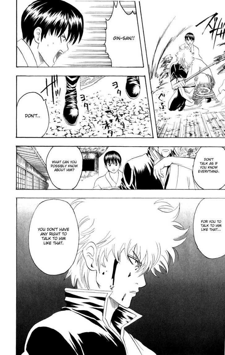 Gintama Chapter 121  Online Free Manga Read Image 15