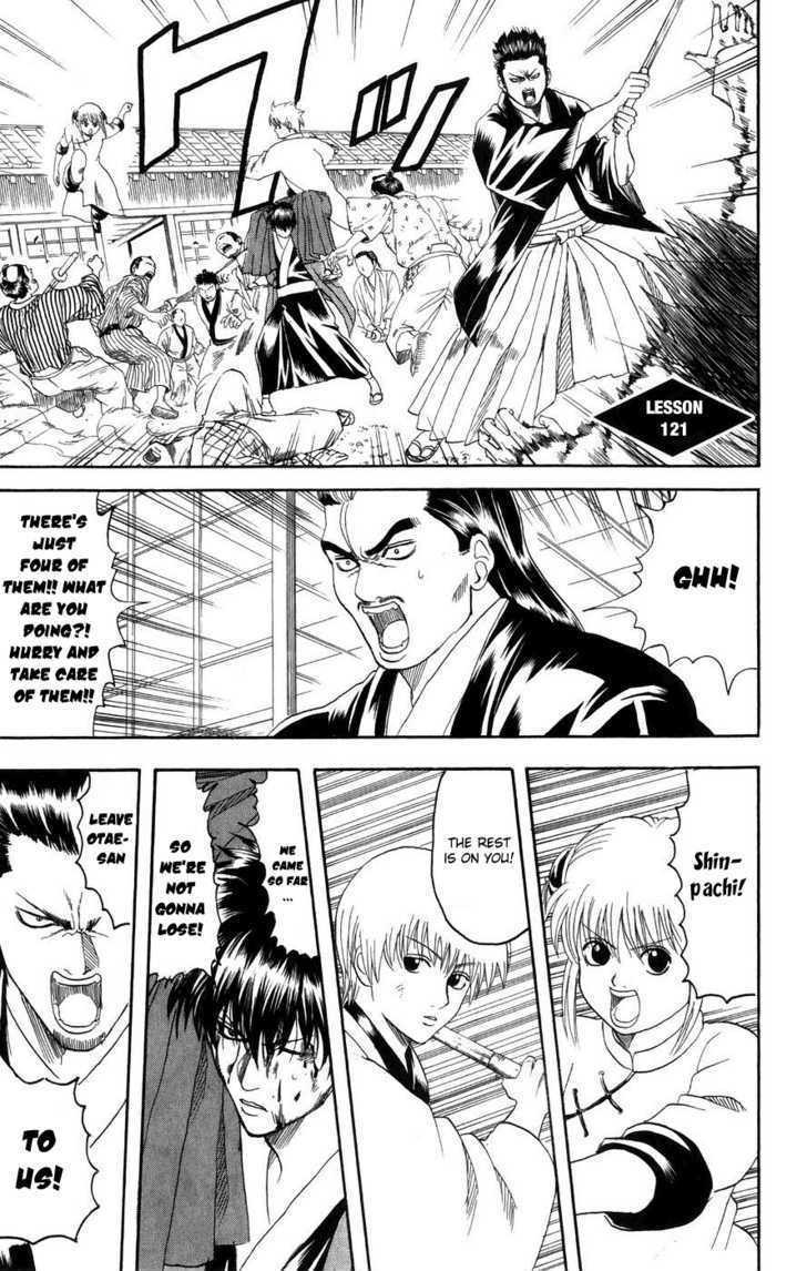 Gintama Chapter 121  Online Free Manga Read Image 2