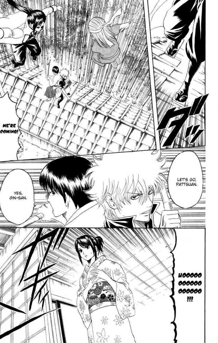 Gintama Chapter 121  Online Free Manga Read Image 4