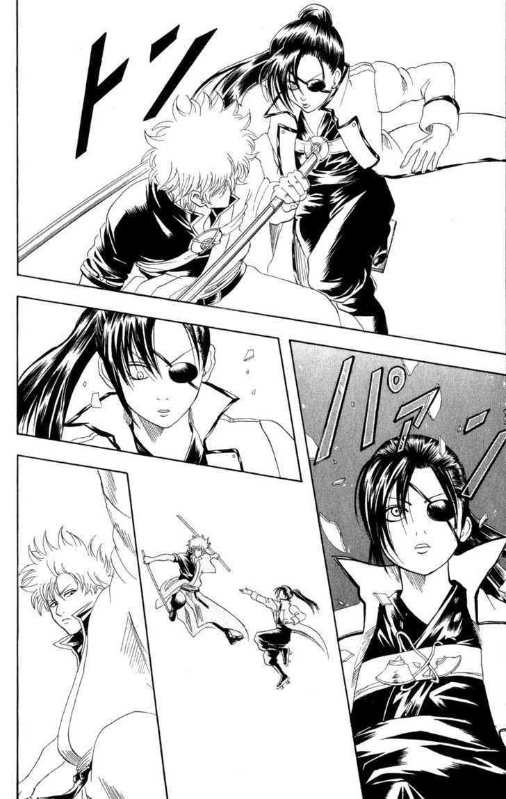 Gintama Chapter 122  Online Free Manga Read Image 16