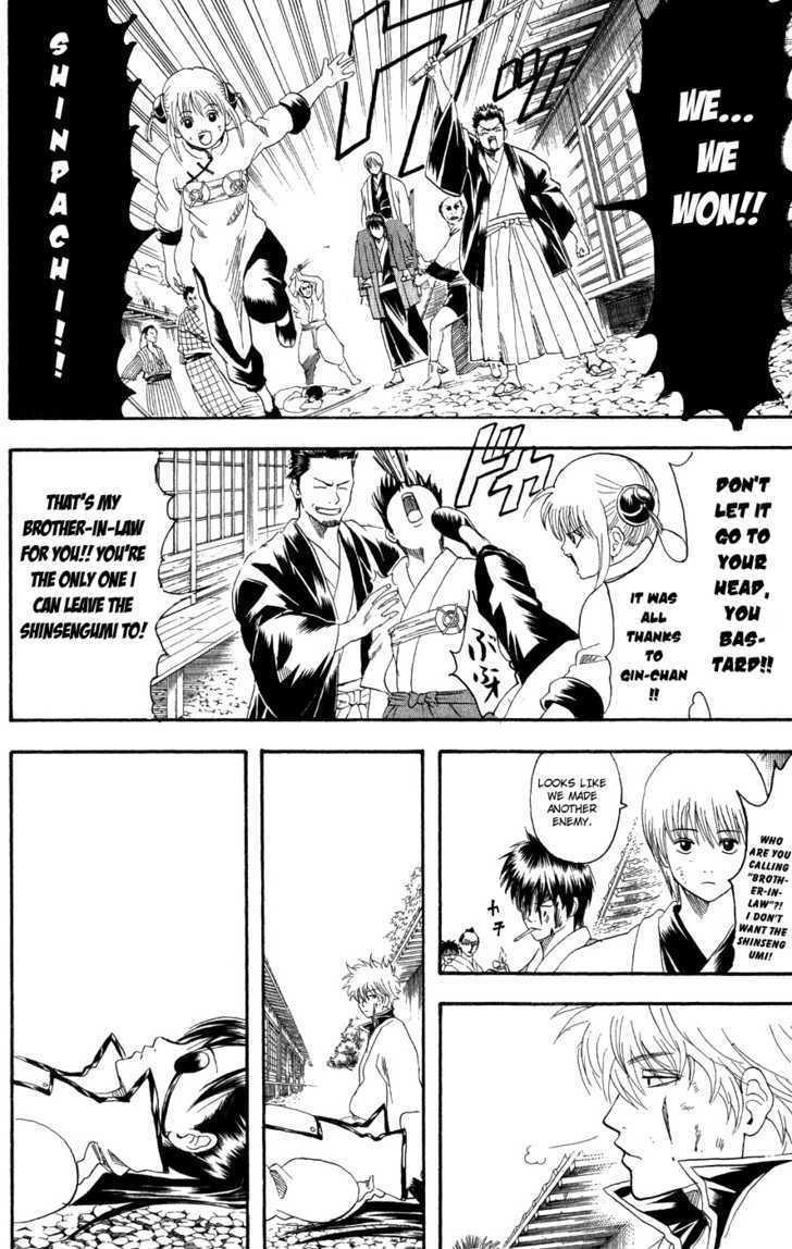 Gintama Chapter 122  Online Free Manga Read Image 22