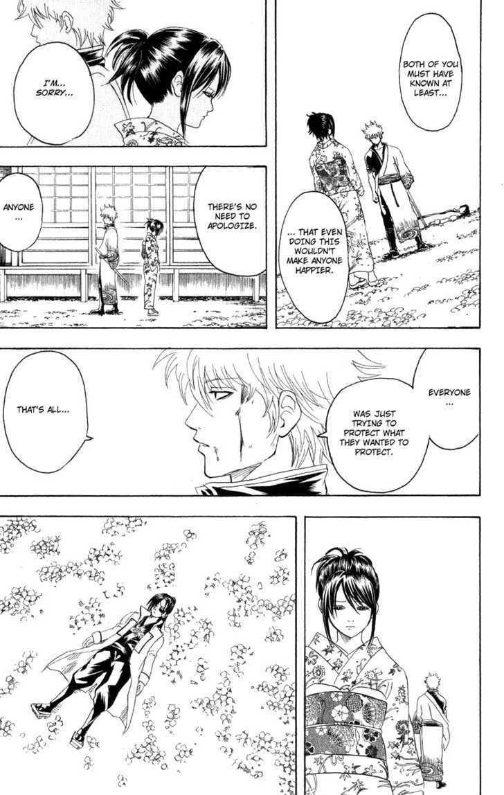 Gintama Chapter 122  Online Free Manga Read Image 25