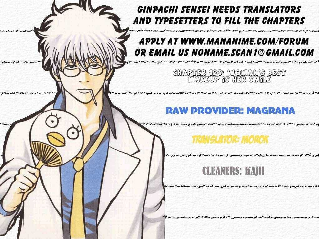 Gintama Chapter 123  Online Free Manga Read Image 1