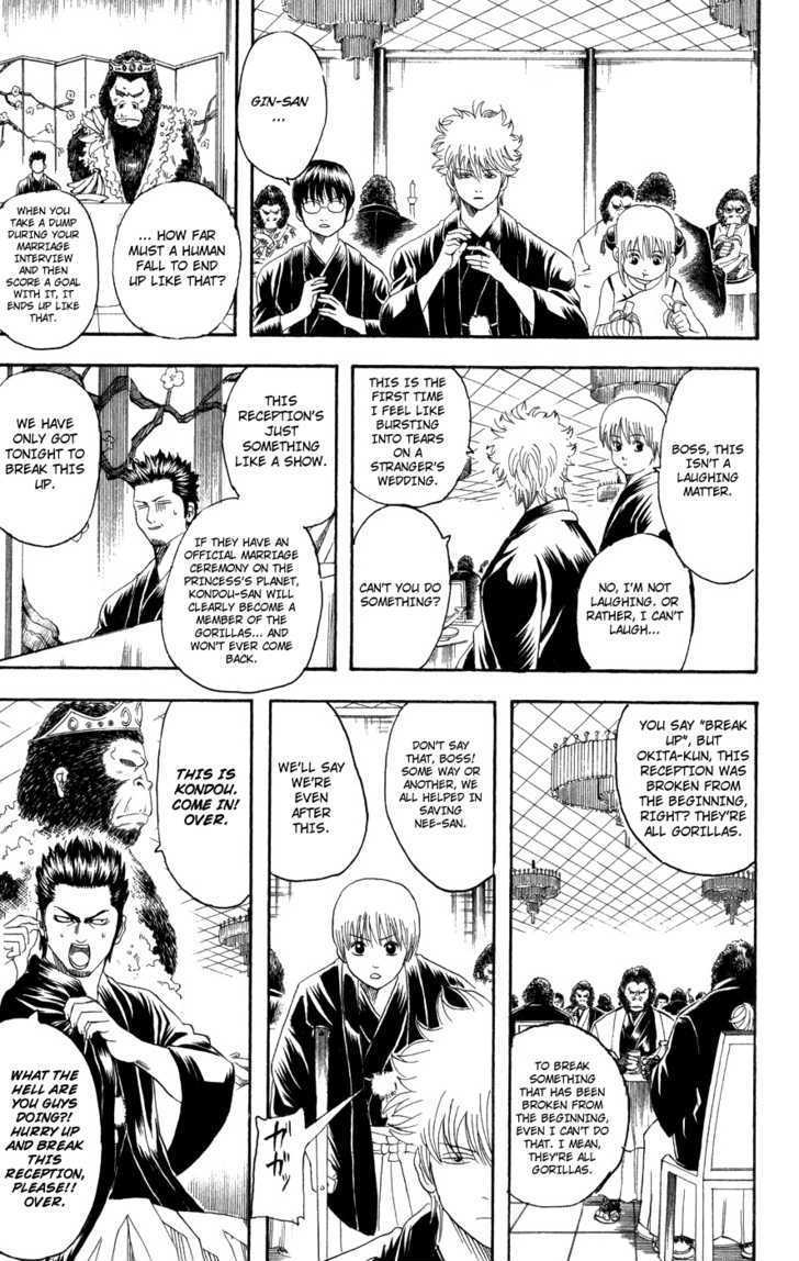 Gintama Chapter 123  Online Free Manga Read Image 10