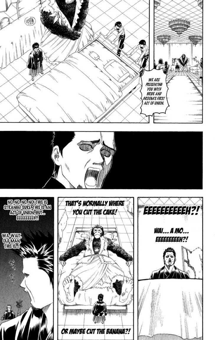 Gintama Chapter 123  Online Free Manga Read Image 12