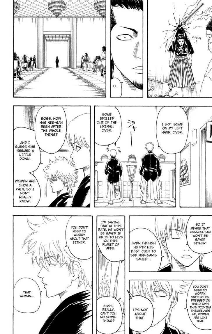 Gintama Chapter 123  Online Free Manga Read Image 15