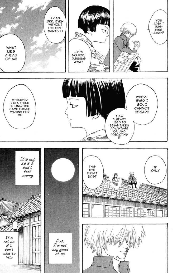 Gintama Chapter 124  Online Free Manga Read Image 13