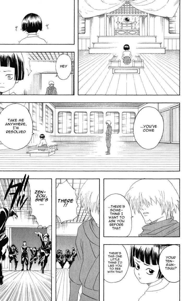 Gintama Chapter 124  Online Free Manga Read Image 15