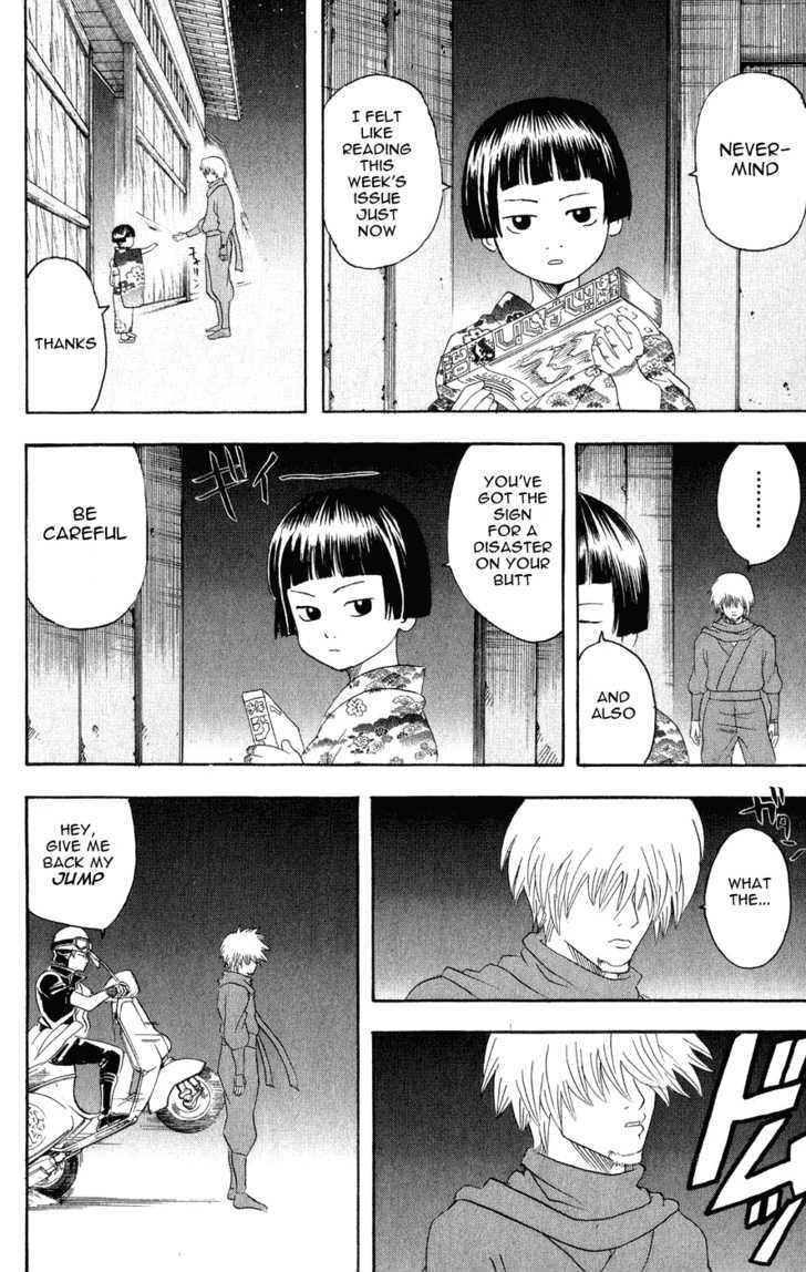 Gintama Chapter 124  Online Free Manga Read Image 6