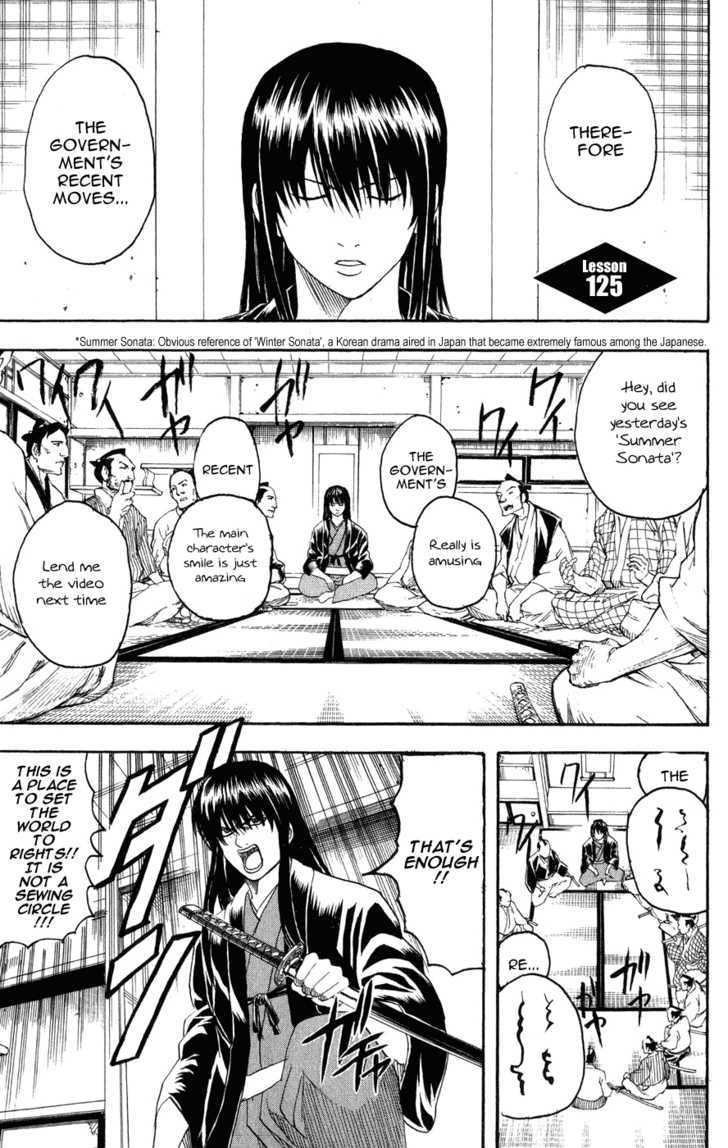 Gintama Chapter 125  Online Free Manga Read Image 1
