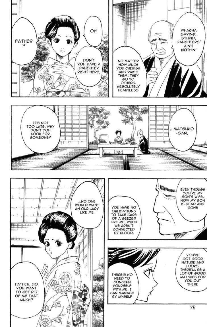 Gintama Chapter 125  Online Free Manga Read Image 10