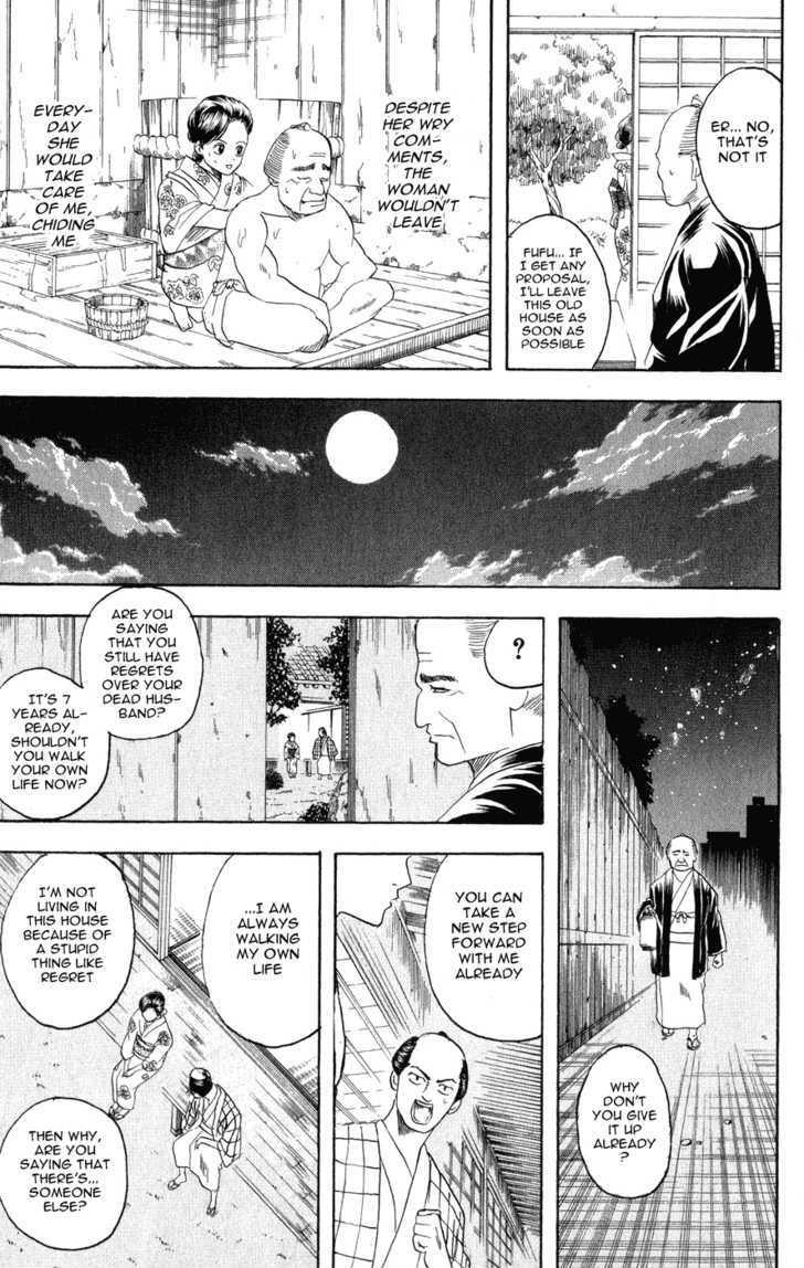Gintama Chapter 125  Online Free Manga Read Image 11