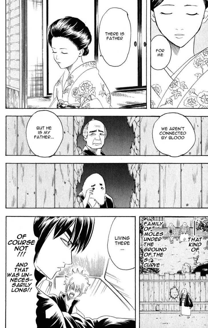 Gintama Chapter 125  Online Free Manga Read Image 12