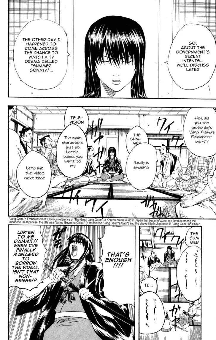 Gintama Chapter 125  Online Free Manga Read Image 18