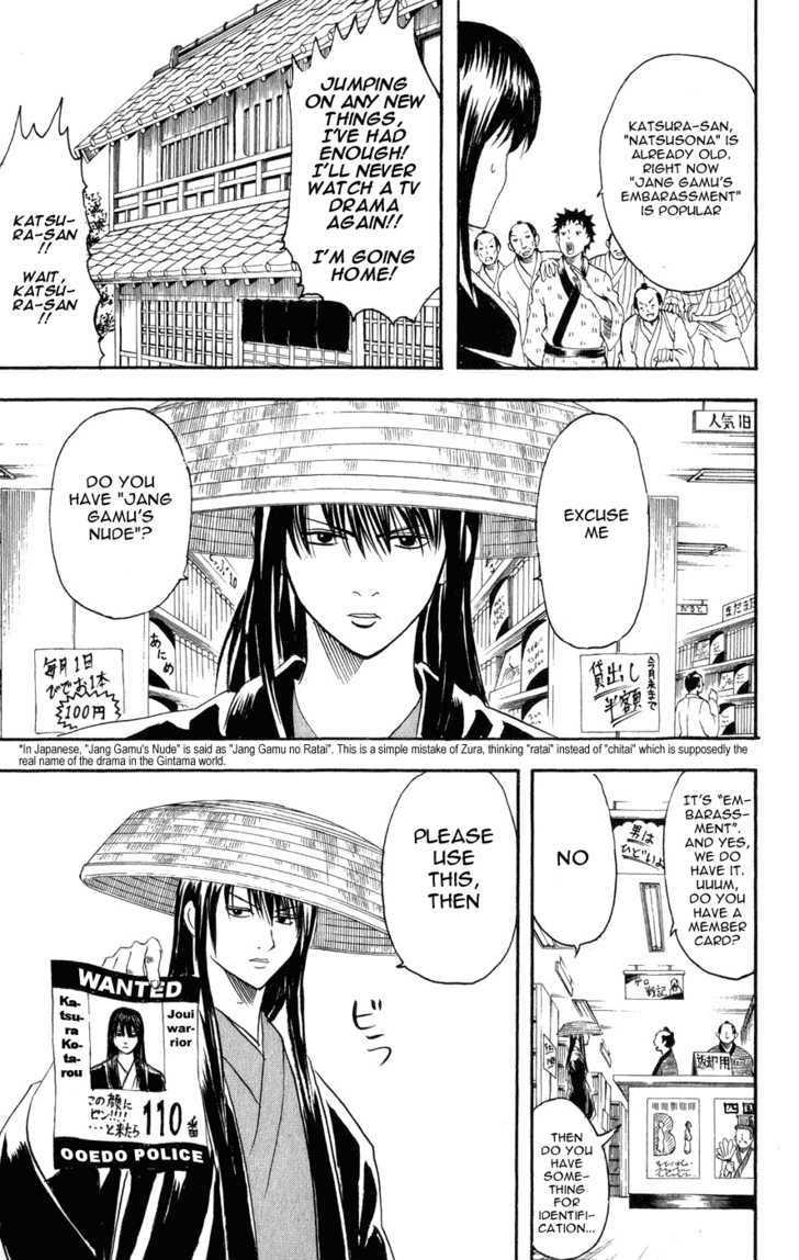Gintama Chapter 125  Online Free Manga Read Image 19