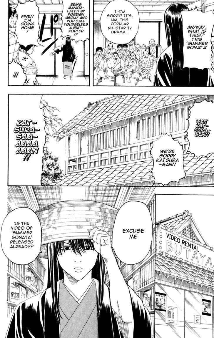 Gintama Chapter 125  Online Free Manga Read Image 2