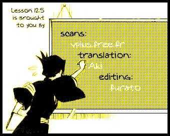 Gintama Chapter 125  Online Free Manga Read Image 20