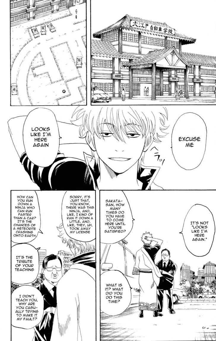 Gintama Chapter 125  Online Free Manga Read Image 4