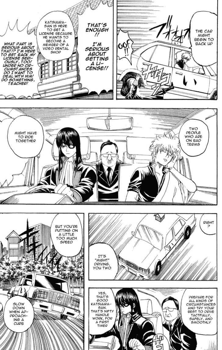 Gintama Chapter 125  Online Free Manga Read Image 7