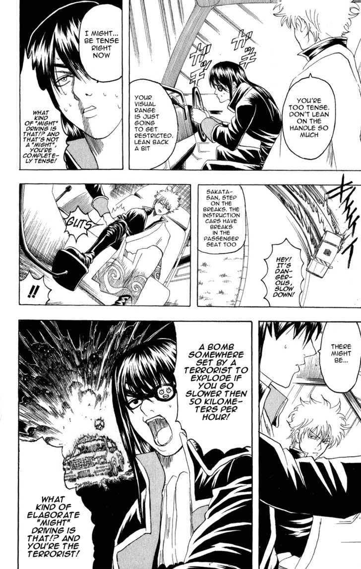 Gintama Chapter 125  Online Free Manga Read Image 8