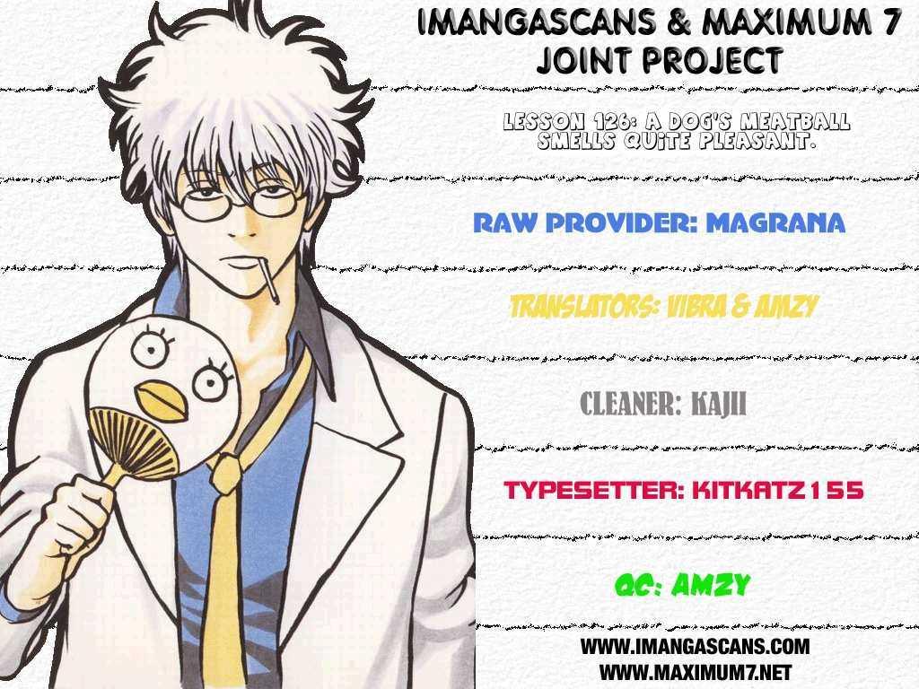Gintama Chapter 126  Online Free Manga Read Image 1