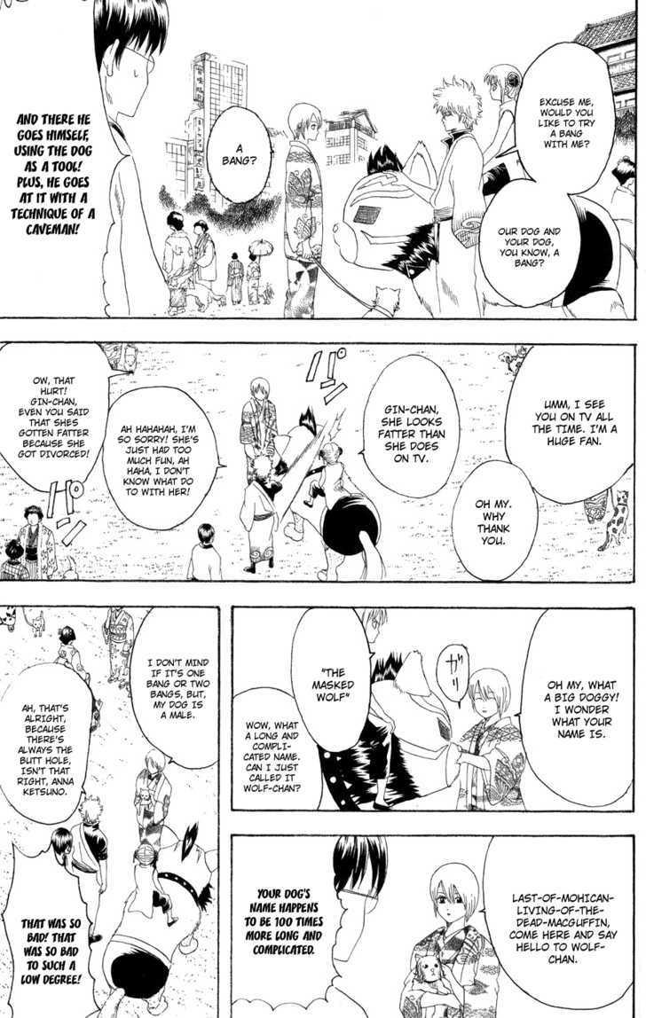 Gintama Chapter 126  Online Free Manga Read Image 10
