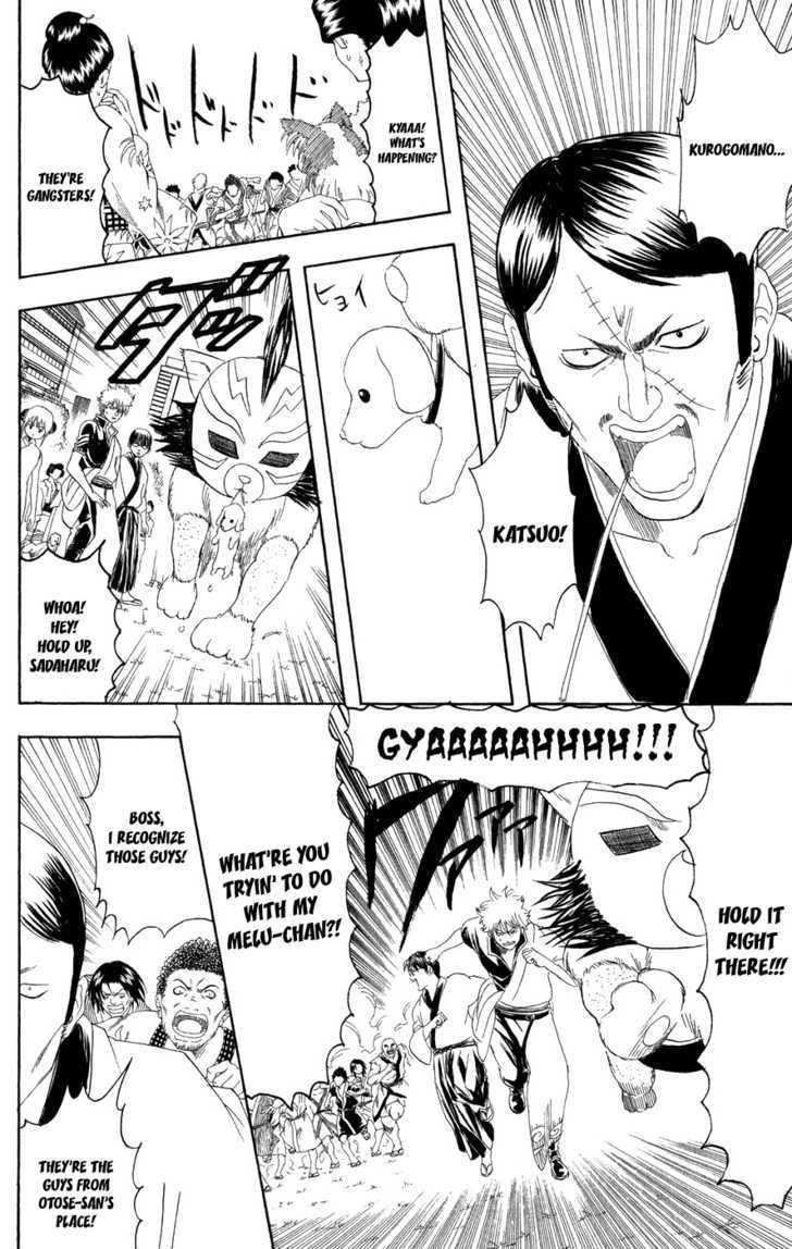 Gintama Chapter 126  Online Free Manga Read Image 13