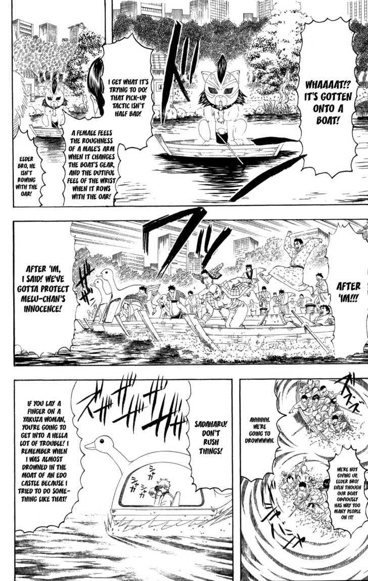 Gintama Chapter 126  Online Free Manga Read Image 15