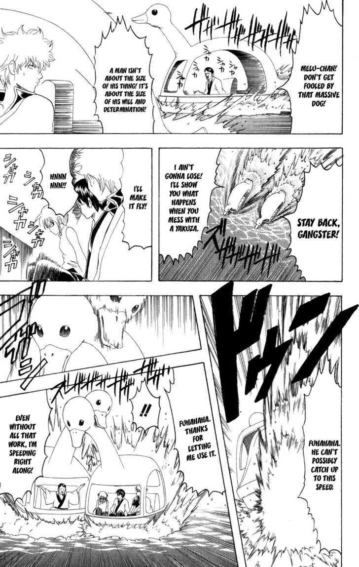 Gintama Chapter 126  Online Free Manga Read Image 16