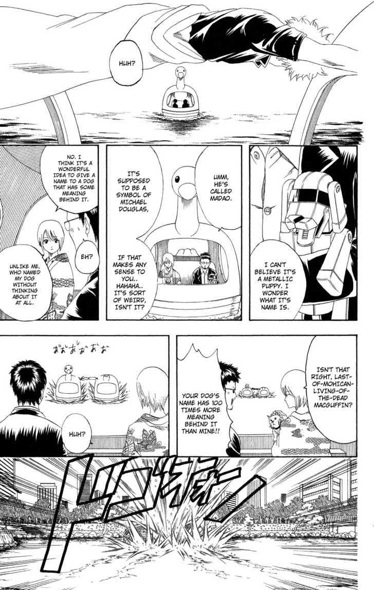 Gintama Chapter 126  Online Free Manga Read Image 18