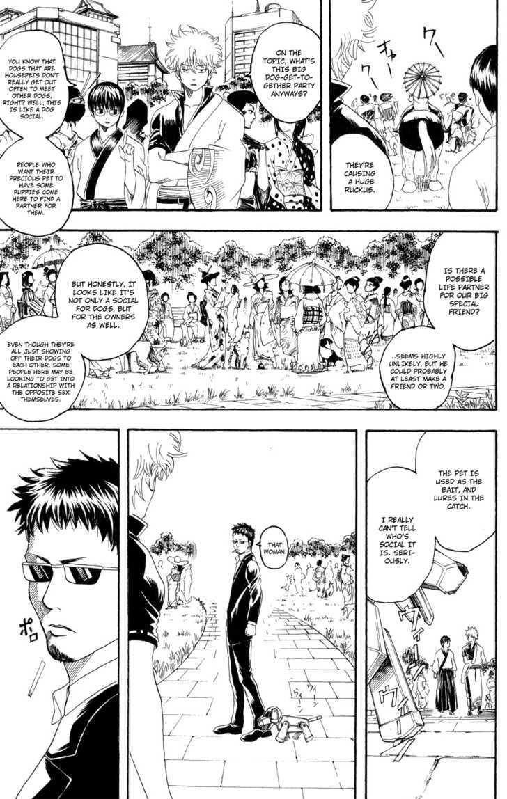 Gintama Chapter 126  Online Free Manga Read Image 8