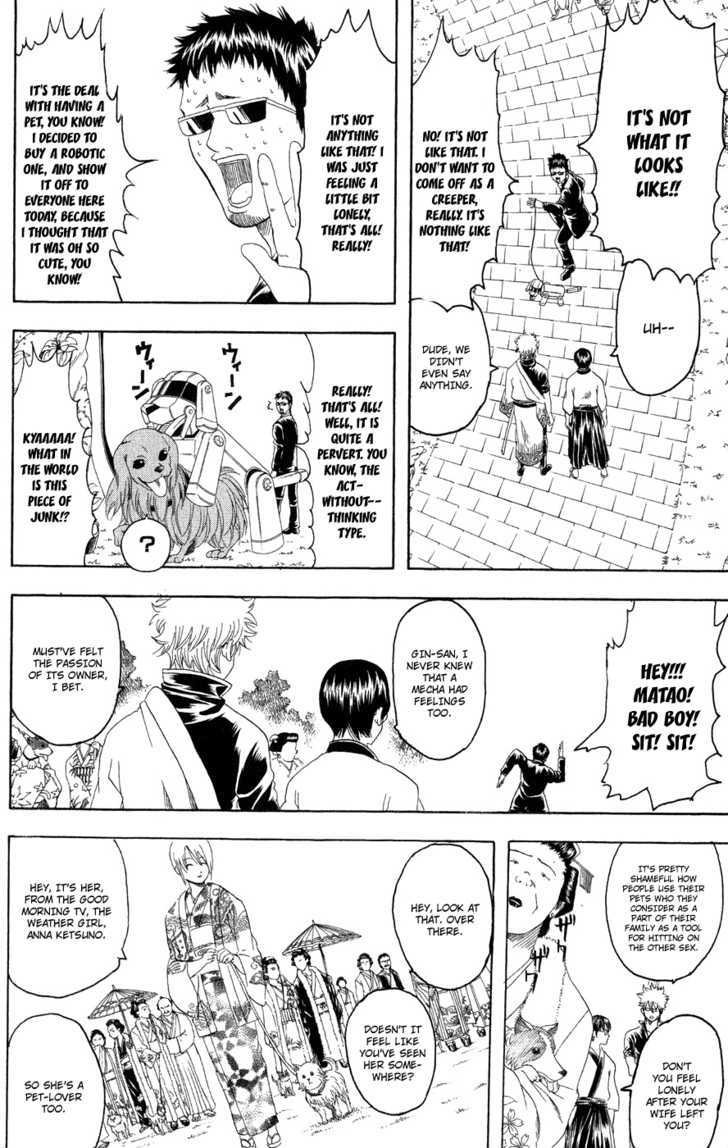Gintama Chapter 126  Online Free Manga Read Image 9