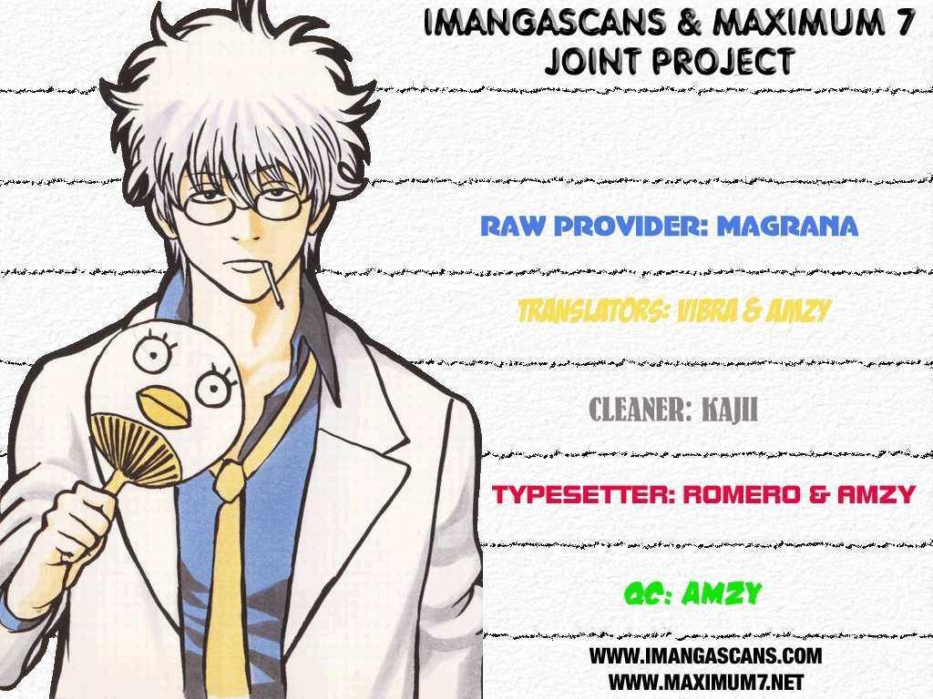 Gintama Chapter 127  Online Free Manga Read Image 1