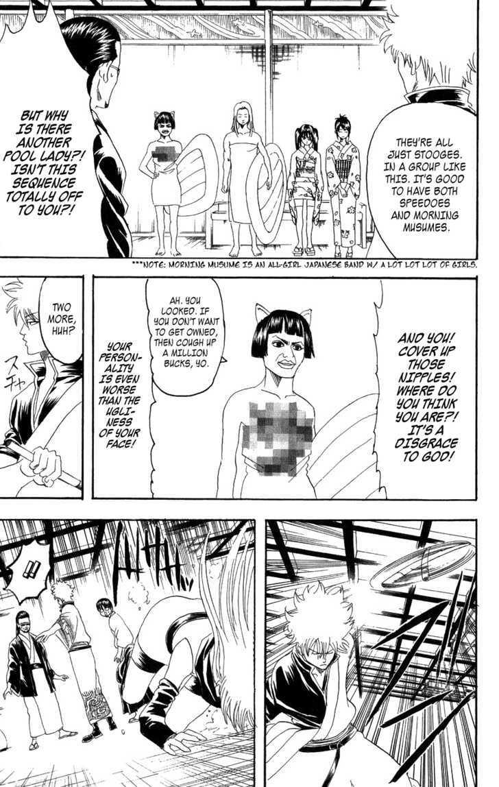 Gintama Chapter 127  Online Free Manga Read Image 11