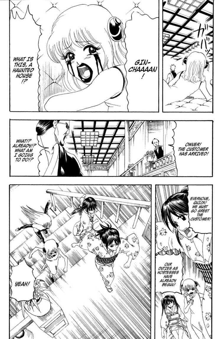 Gintama Chapter 127  Online Free Manga Read Image 14