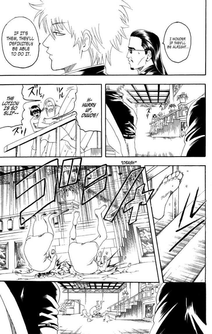 Gintama Chapter 127  Online Free Manga Read Image 15